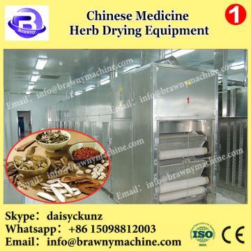 lab type spray dryer machine for Chinese medicine medicinal extract milk