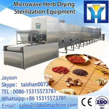 Corn Modified starch extruder machine