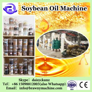 Easy Operate 100KG/H Soybean Oil Making Machine Price
