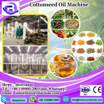 Good after-sale service factory supplied cottonseed oil refinery