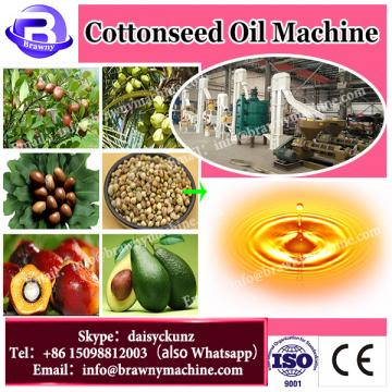 Crude cottonseed, sunfowerseed oil refinery equipment supplier from Dingsheng