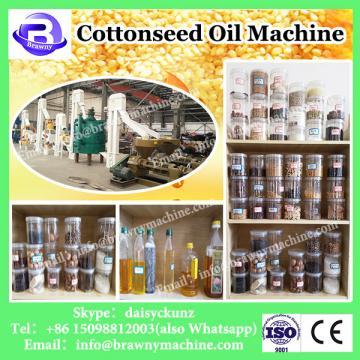 China popular crude degummed rapeseed oil making machinery