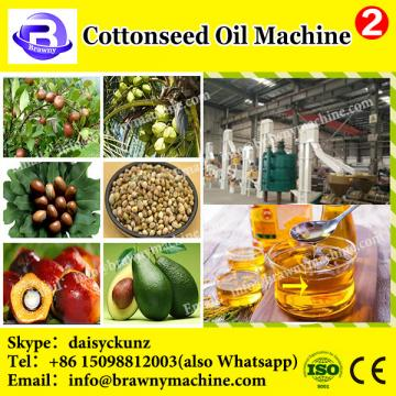 Stainless steel physical refining cottonseed oil processing plant project