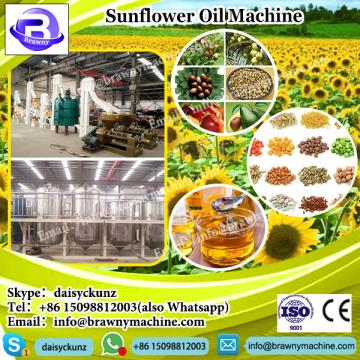 Sunflower seeds oil extract oil processing machine for First grade oil sale