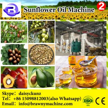 Sunflower Oil making machine with new technology, professional cooking mustard oil processing plant supplier