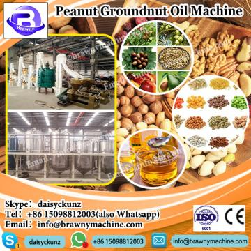China supplier manufacture excellent quality groundnut refining machine