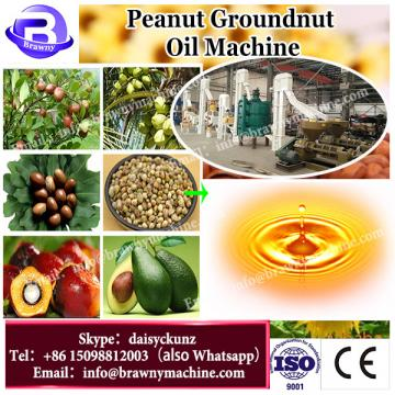 China supplier best quality crude groundnut oil extracting machinery