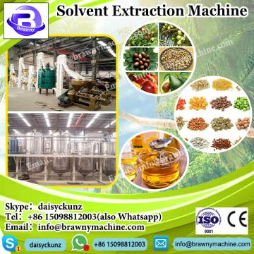 China jinxin 200Tons per day rice bran oil solvent extract machine