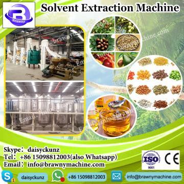 peanut oil solvent extraction machine peanut oil production line