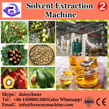 vegetable oil solvent extractor