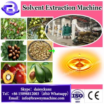 peanut oil extraction machine and peanut oil solvent extraction workshop machine