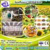 Competitive price sunflower oil press machine