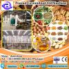 automatic soybean oil extruder machine