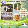 30TPD Castor seed sunflower cottonseed cake solvent extraction equipment