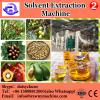 2016 New design rape seed oil solvent extraction plant equipment